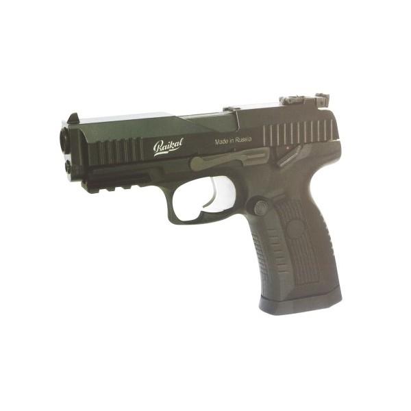 BAIKAL ΑΕΡΟΒΟΛΟ ΠΙΣΤΟΛΙ MP655Κ 4.5mm
