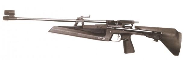 BAIKAL ΑΕΡΟΒΟΛΟ ΤΥΦΕΚΙΟ MP61 4.5mm