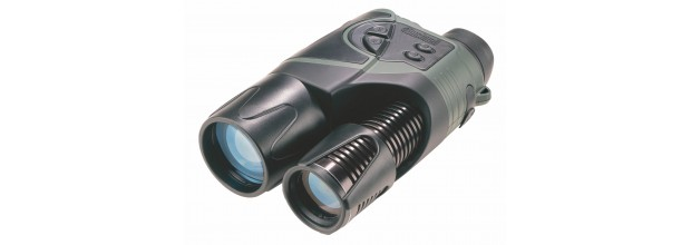 BUSHNELL STEALTH VIEW 260542 5x42